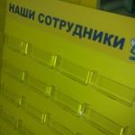 стенд информационный,стенд для визиток,стенд с кармашками,