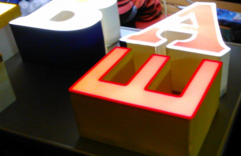 светодиодные буквы,светодиодные вывески,рекламная вывеска,