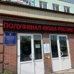 бегущая строка Красноярск,бегущие строки изготовление,бегущие строки ремонт,