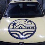 логотип на авто